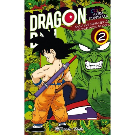 DRAGON BALL FULL COLOR PICCOLO N 02/04