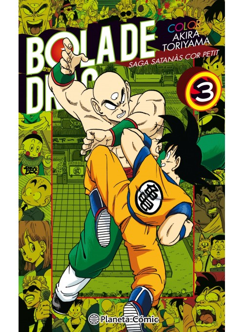 Dragon Ball Color Piccolo 3 - Dragon Ball