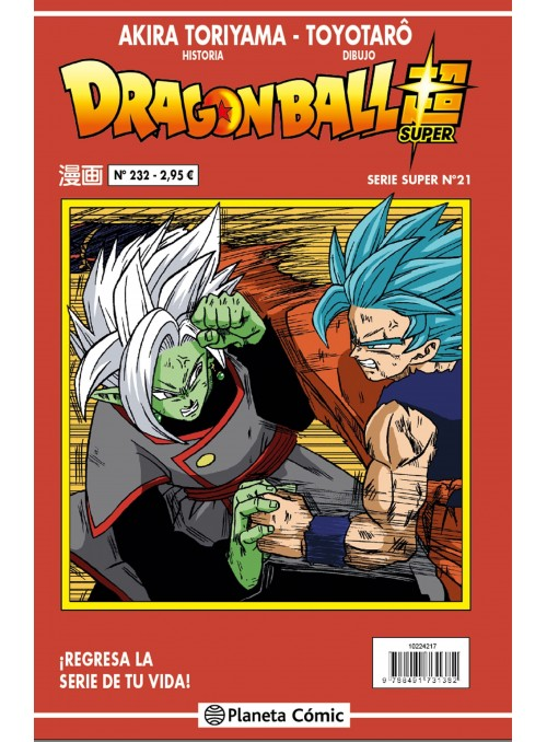 Dragon Ball Serie Roja Nº 232 - Dragon Ball