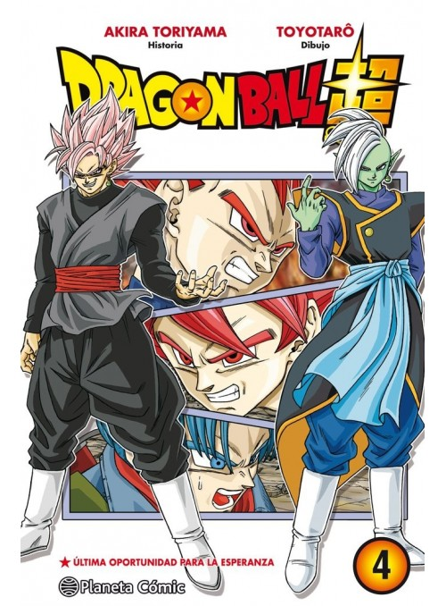 Dragon Ball Super Nº 4 - Dragon Ball