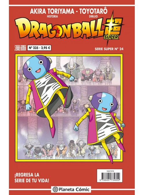 Dragon Ball Serie Roja Nº 235 - Dragon Ball
