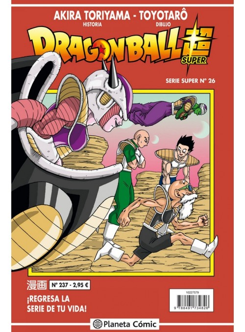 Dragon Ball Serie Roja Nº 236 - Dragon Ball