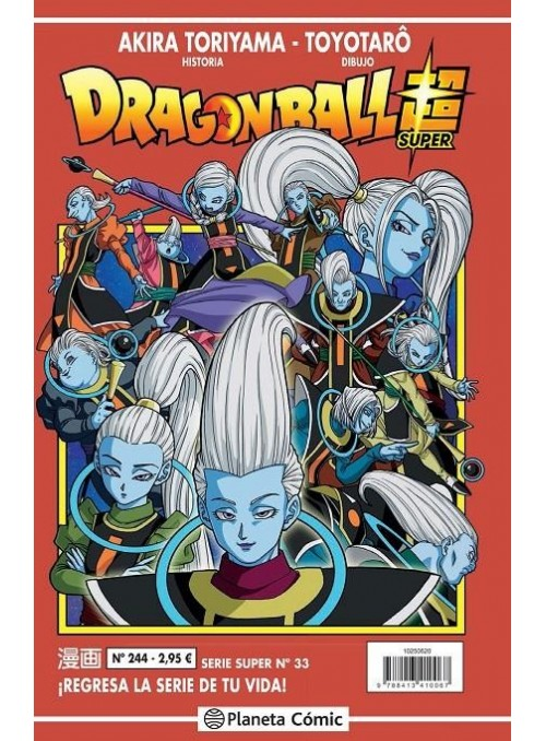 Dragon Ball Serie Roja 244